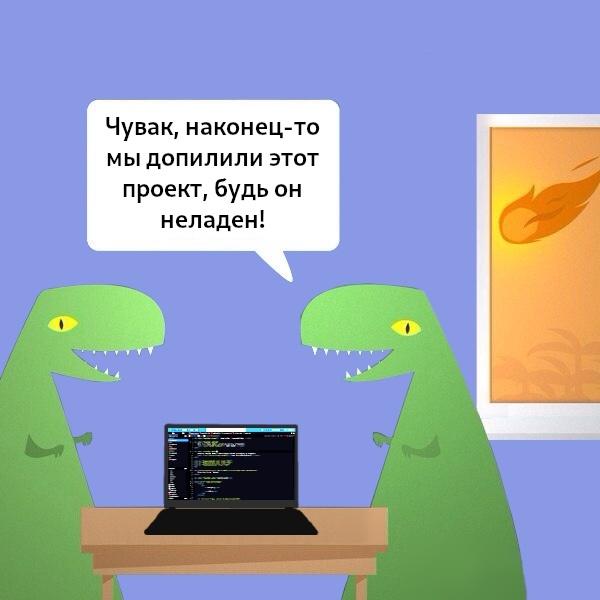 Изучение английского для программирования