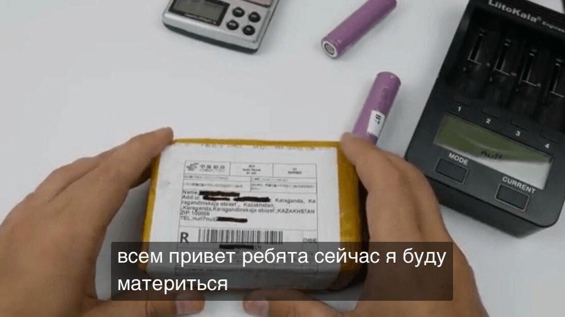 стипендии в России