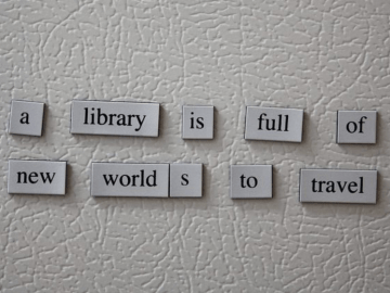 Время библиотек