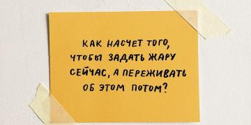 Ярослав Трегубов