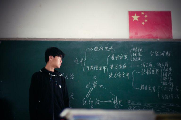 наставник егэ
